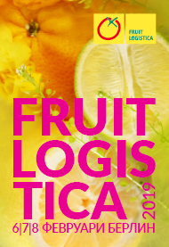 fruit_logistica